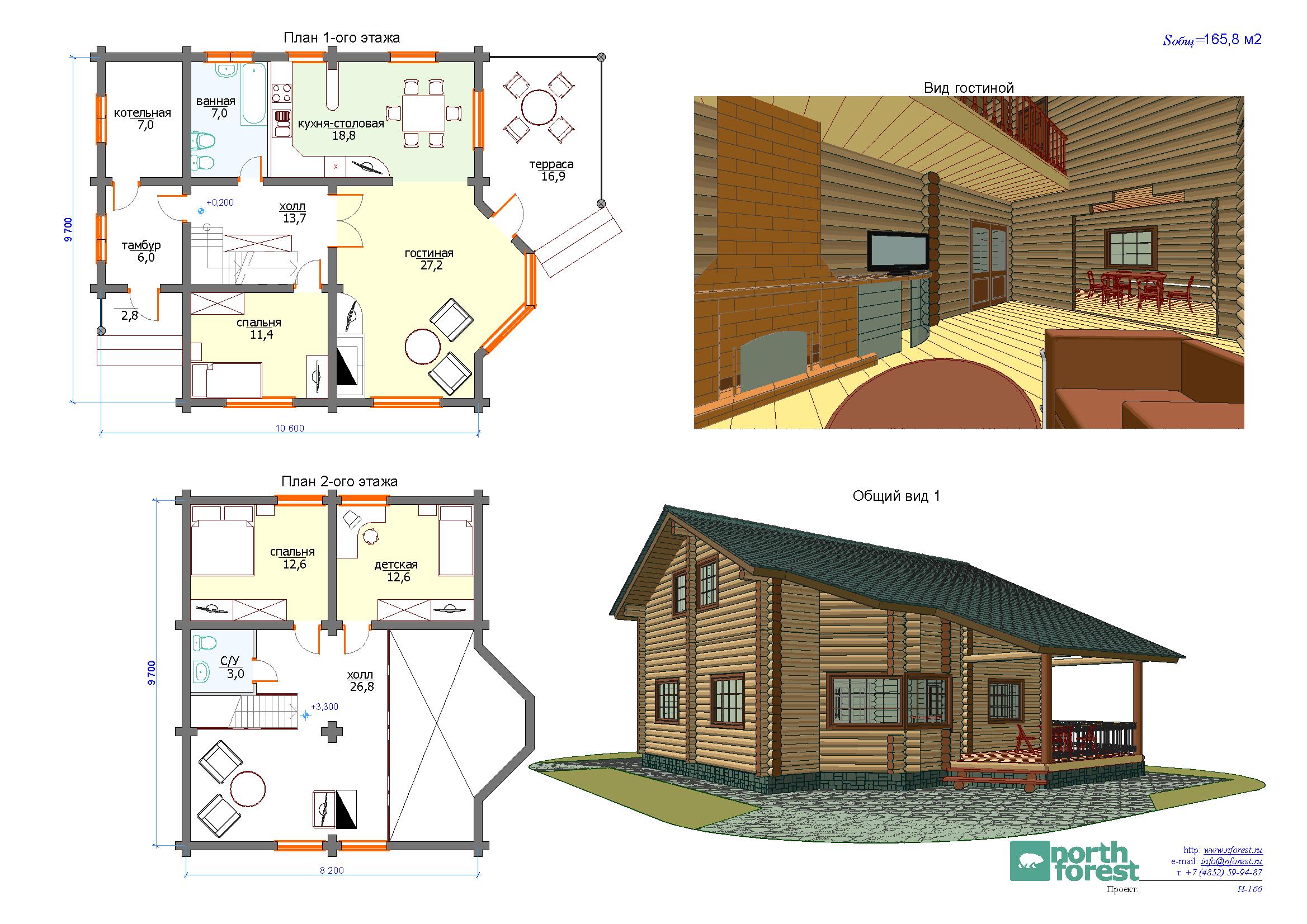 Проекты домов до 120 м2 фото 15